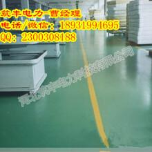 杭州配电室绝缘胶板唯有质量前提图片