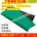 鄢陵县电力专用绝缘胶垫厂家质量来自精心操作