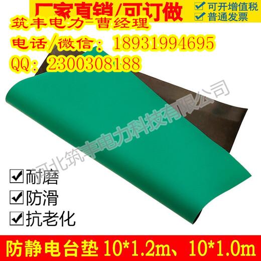 阳江绝缘胶垫厂家诚信公正,是企业降低交易成本