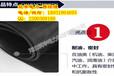 南京绝缘地胶厂家重在务求实效