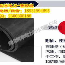 济宁绝缘胶垫质量责任重于泰山图片