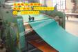 阿勒泰变电站绝缘橡胶板厂家质量意识强,品质有保障
