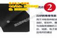 宁波绝缘胶垫厂家生产再忙,莫忘质量