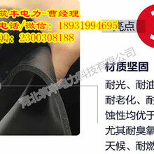 鹰潭绝缘胶垫厂家制造优良新产品图片