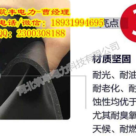广州绝缘胶垫厂家诚信是一个人立足社会的先导