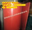 沧州红色10KV绝缘胶垫厂家企业要兴旺,质量是保证。