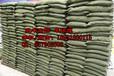 八宿县吸水膨胀袋专业生产10年.产品质量连万家