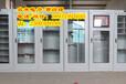 洛阳电力工具柜/安防产品领导厂家