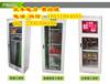 鄢陵县电力智能安全工具柜-除湿(厂家