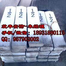 柳州市铁路AB桩保护区A型标桩B型标桩图片