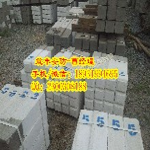 莆田铁路A桩厂家创造一流的产品质量图片