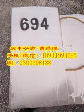 淮南铁路AB桩厂家落实管理提高效率图片