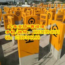 襄阳铁路AB桩厂家居安思危,提高责任感图片