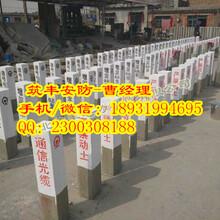 阳泉铁路涵标厂家创新突破稳定品质图片