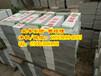 三明铁路B型桩厂家质量来自精心操作