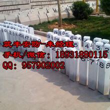 四川电缆桩界桩水泥构件厂图片
