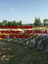 北京电缆桩界桩水泥构件厂图片