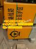 海南省直辖电缆槽厂家质量决定生存