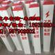 鹤壁光缆标志桩厂家现货直达产品图