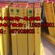 鹤壁光缆标志桩厂家质量是企业的生命图