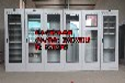 信阳市普通安全工具柜全国订做批发