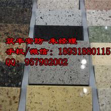 珲春花岗岩、石材界碑桩加工厂家、韦编三绝图片