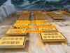 平顶山水泥界碑生产厂家质量是我们每天的工作任务