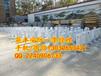 台湾加工里程碑诚信厂家性能可靠