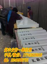 台州铁路公里标/公路桩全国送货绝世超伦图片
