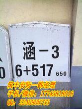 大兴安岭铁路AB桩加\工功标青史图片