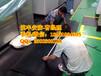 莆田配电室专用绝缘胶垫生产厂家贯标认证,人人参与,从我做起