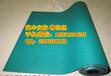台湾配电房绝缘胶垫厂家低价出售