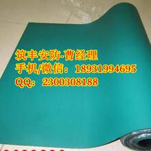 宜春30000平米绝缘胶垫限时促销厂家