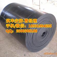 景德镇配电室专用绝缘胶垫生产厂家企业要兴旺,质量是保证。图片