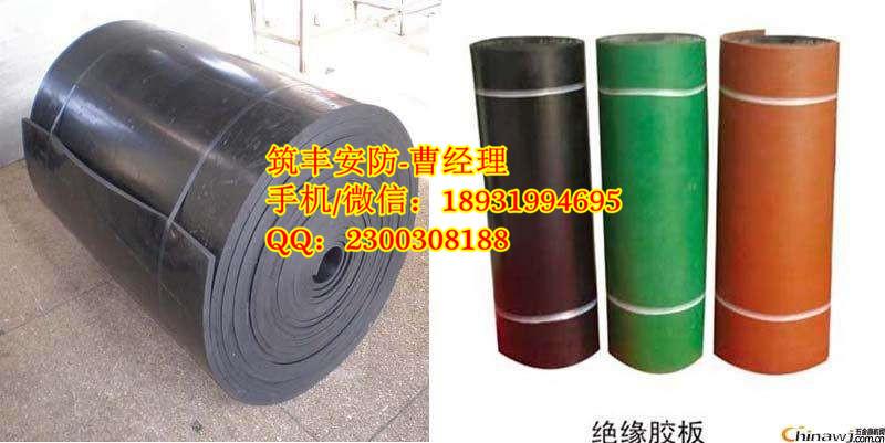 運城絕緣橡膠板廠家企業要興旺,質量是。