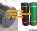 成都配电室专用绝缘胶垫生产厂家设计合理的品质