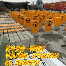 湘西水泥铁路界桩构件厂抓质量,重管理图片