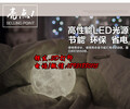 三河3D打印月球灯生产批发/全国招代理