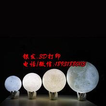 临湘PLA材质月球灯批发/全国招代理图片