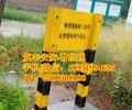 济宁公路界桩厂家贯标认证