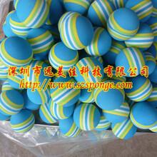 深圳EVA泡棉球实心发泡球防水海绵球定制
