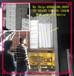工廠直銷T/C80/2045支11076滌棉坯布口袋布兜兜布