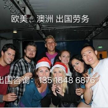 四川澳金斯商务咨询有限公司招建筑司机普工