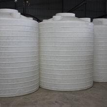 铜仁10吨母液储存罐赛普厂家直销
