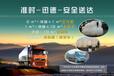 贵州防腐储罐塑料储罐大白罐子就选赛普塑业储罐