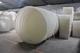 贵州塑料发酵桶漂染桶敞口水桶厂家赛普贴心服务