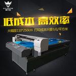 厂家直销服装T恤印花机纺织品打印机皮革打印机