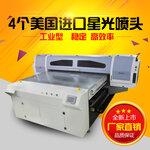 深圳T恤印花机纺织服装打印机在衣服上打印图案的机器洗不掉色