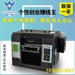 普兰特服装纺织数码打印机文化衫打印机布料上直接打印