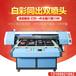 深圳普兰特大型印花机直喷机印花加工设备的T恤打印机数码喷墨机厂家直销多少钱一台